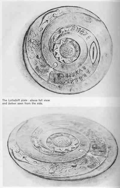 The Dropa Stone Discs and UFO Connection