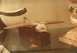 Saqqara Bird