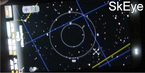 Unknown Glowing Light In Evening Western Sky - Starship? Comet?Nibiru? Hercolubus?   In5D.com