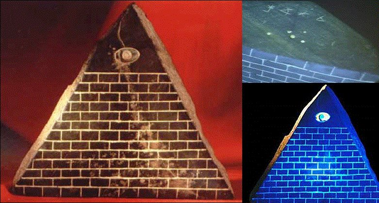 More than 350 artifacts were found in Ecuador in an old tunnel system. One artifact in particular shows the same pyramid with an all-seeing eye at the top of it (below). Under a black light, the eye takes on an interesting hue while on the bottom of this artifact, you can see a star map of Orion's Belt along with writing that is older than any known writing on this planet. According to the research of Klaus Dona, the same writing has been found all over the world, proving that there was a pre-existing GLOBAL civilization that is much older than any Sanskrit writings.
