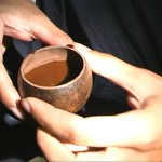 My Experience With Ayahuasca