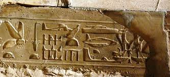 "What were the Egyptians depicting in their hieroglyphics? Could they be telling the tale of alien ""gods"" descending from the skies in UFOs?"