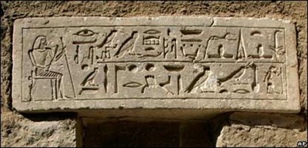 Ancient Egyptian Curse Inscription (Image Source)