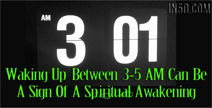 What is the significance of 3am
